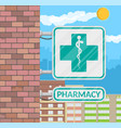pharmacy sign on wall vector image vector image