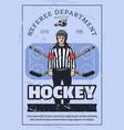 referee on skates ice hockey sport vector image vector image