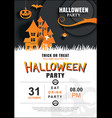 Halloween invitation party poster template use