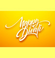 happy divali festival lights black calligraphy vector image vector image