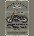 motorcycle tours adventure club vector image vector image