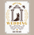 retro poster or wedding card invitation vector image vector image