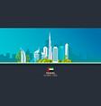 dubai tourism travelling dubai city vector image vector image