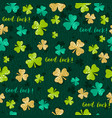 green seamless background for patricks day with vector image vector image