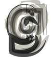abstract letter g vector image vector image