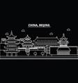beijing city silhouette skyline china - beijing vector image vector image