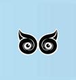 eye owl logo vector image vector image