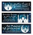 ramadan kareem and eid mubarak banner set vector image vector image