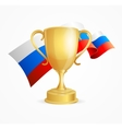 Russia Winning Golden Cup Concept vector image vector image