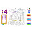 division number 4 math exercises for kids vector image vector image