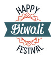diwali religious hindu holiday emblem with lotus vector image
