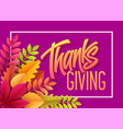 happy thanksgiving lettering with paper autumn vector image