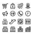 shopping mall icon vector image