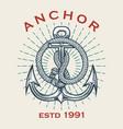 vintage ship anchor emblem vector image vector image