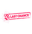 last chance rubber stamp with megaphone vector image