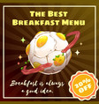 breakfast planet banner food galaxy vector image vector image