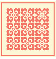Floral Seamless Background Pattern vector image