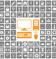 icons web set vector image vector image