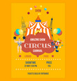 invitation to circus in form of posters decorated vector image vector image