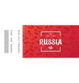 world cup soccer competition tickets concept vector image