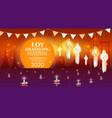 Festival lights poster for loy krathong