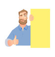 man holding blank signboard vector image vector image