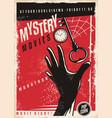 mystery movies marathon retro cinema poster design vector image vector image