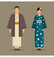The Japanese national costume vector image vector image