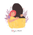 arabic happy family mothers day greeting card vector image vector image