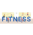 fitness big letters vector image vector image
