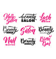 logo beauty salon lettering set custom handmade vector image vector image