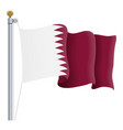waving qatar flag isolated on a white background vector image vector image