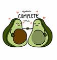 you complete me cute couple avocado cartoon vector image vector image