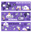 cryptocurrency cloud mining blockchain data vector image vector image