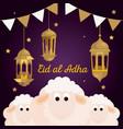 eid al adha mubarak happy sacrifice feast sheeps vector image vector image