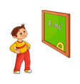 school boy near blackboard isolated on white vector image vector image