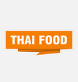 thai food vector image