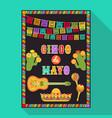 fiesta postcard cactus sombrero maraca guitar vector image