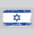 grunge old flag israel vector image vector image