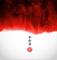 abstract red ink wash painting background vector image vector image