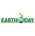 an earth day logo vector image vector image