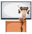 beautiful girl on blank board vector image