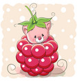 cartoon kitten is sitting inside a raspberry vector image
