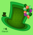 happy st patricks daycute background in depth vector image vector image