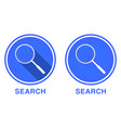 round flat magnifier icon search icon vector image vector image