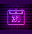 calendar with 31 date simple icon neon style vector image