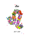 Pattern with butterflies cute zodiac sign - leo vector image vector image