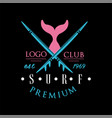 surf club premium logo est 1969 creative badge vector image vector image
