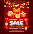 boxing day sale advertising poster vector image vector image