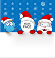 santa claus with background costumize vector image